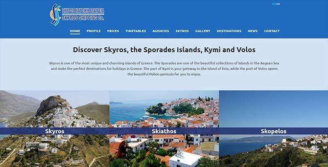 Skyros Shipping Co.
